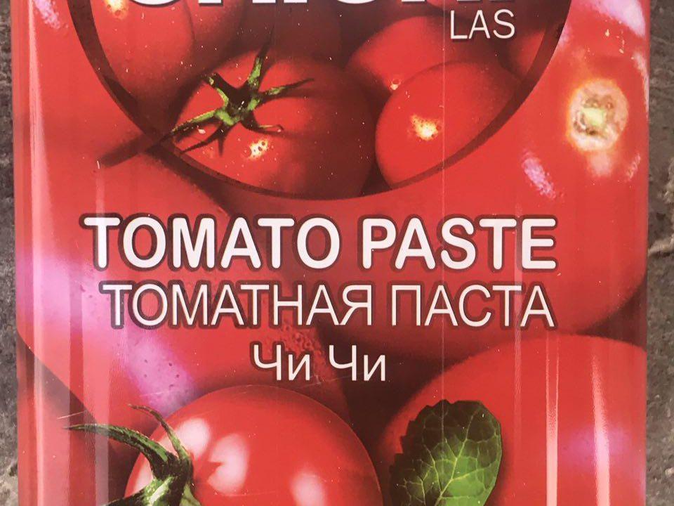 بهترین برند رب گوجه فرنگی حلبی