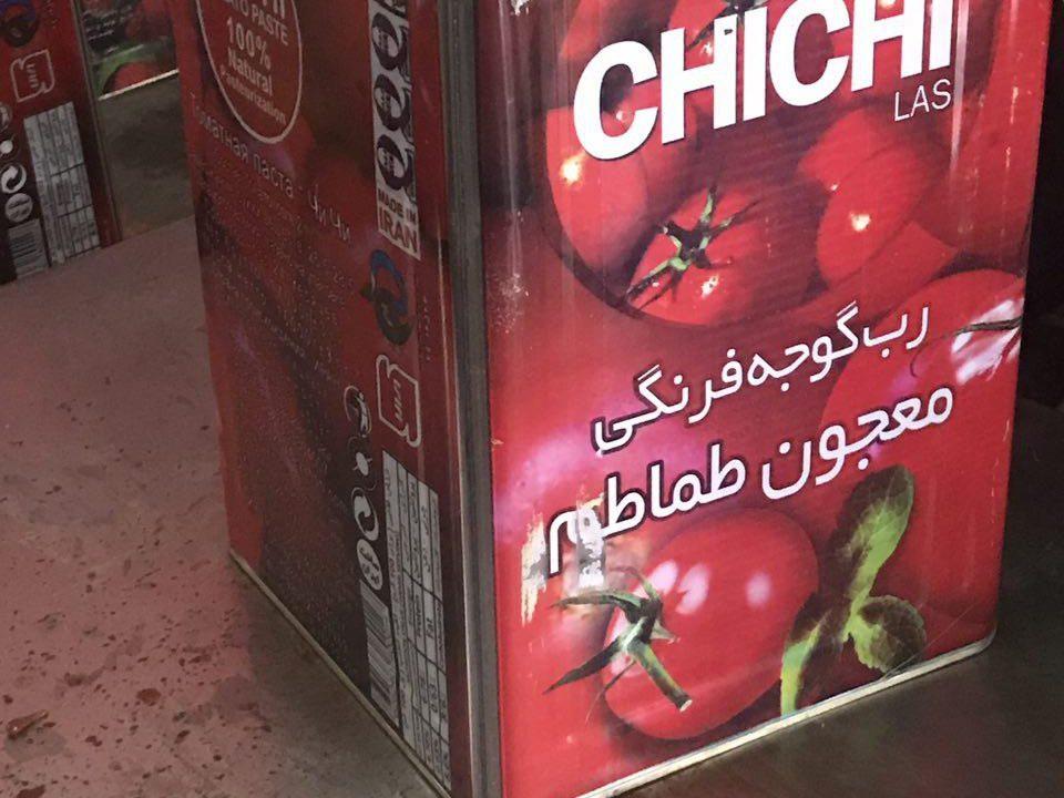 رب گوجه فرنگی حلبی 9 کیلویی چی چی لاس